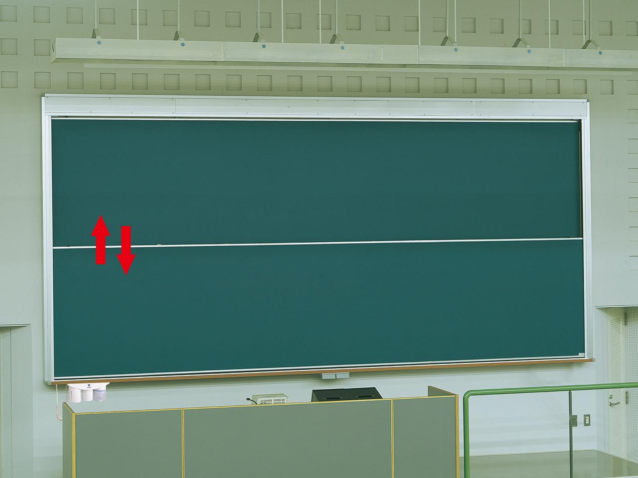 電動上下黒板・ホワイトボード