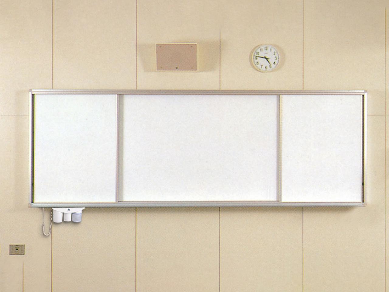 引分黒板・ホワイトボード