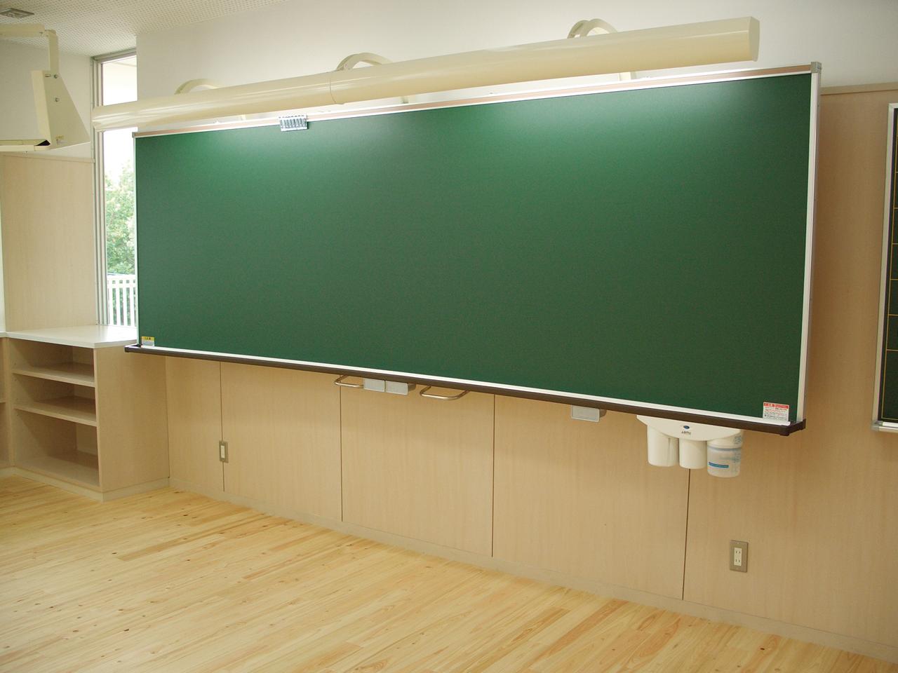 照明付黒板・ホワイトボード