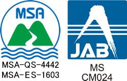 ISO9001:2015,ISO14001:2015認証